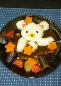 野菜タップリ!クマさんカレー
