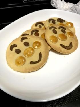 バターなし☆米粉でアンパンマンクッキー
