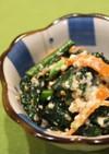新野菜!アレッタの栄養満点白和え