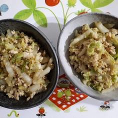 簡単☆白菜のカレー炒め
