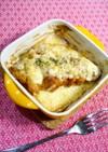 簡単!むね肉の竜田揚げのチーズ焼き