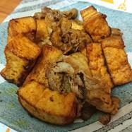豚肉と厚揚げのカレー炒め