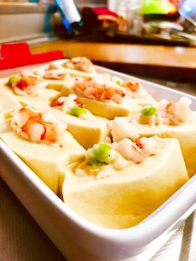 低糖質! 高野豆腐の海老しんじょづめ