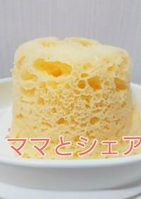 【離乳食】レンジdeマグカップケーキ