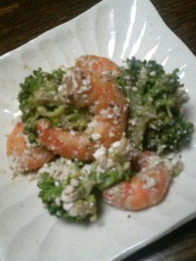 バルサミコ風味 エビブロカッテージサラダ