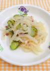 大根の梅サラダ