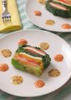 春野菜のテリーヌサラダ