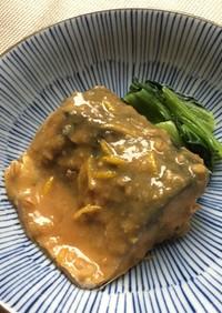 鯖の味噌煮〜柚子風味〜
