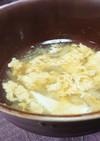 玉ねぎとたまごのスープ/ヒガシマル
