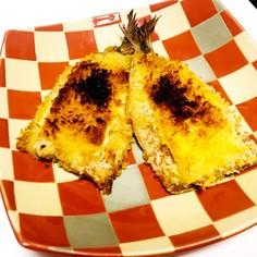 イワシの梅チーズパン粉焼き