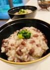 一月十五日の小豆粥