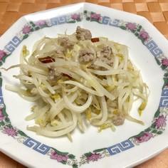 熘豆芽(もやしの中華炒め・リュウトウヤ)