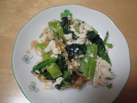 簡単!小松菜・豆腐のヘルシーおひたし