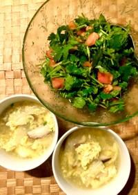 パクチー山盛りスープ&サラダ