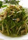 水菜ともやしのサバ水煮缶サラダ