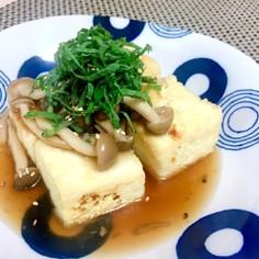 ★豆腐のきのこあんかけ