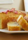 桜白あんパウンドケーキ