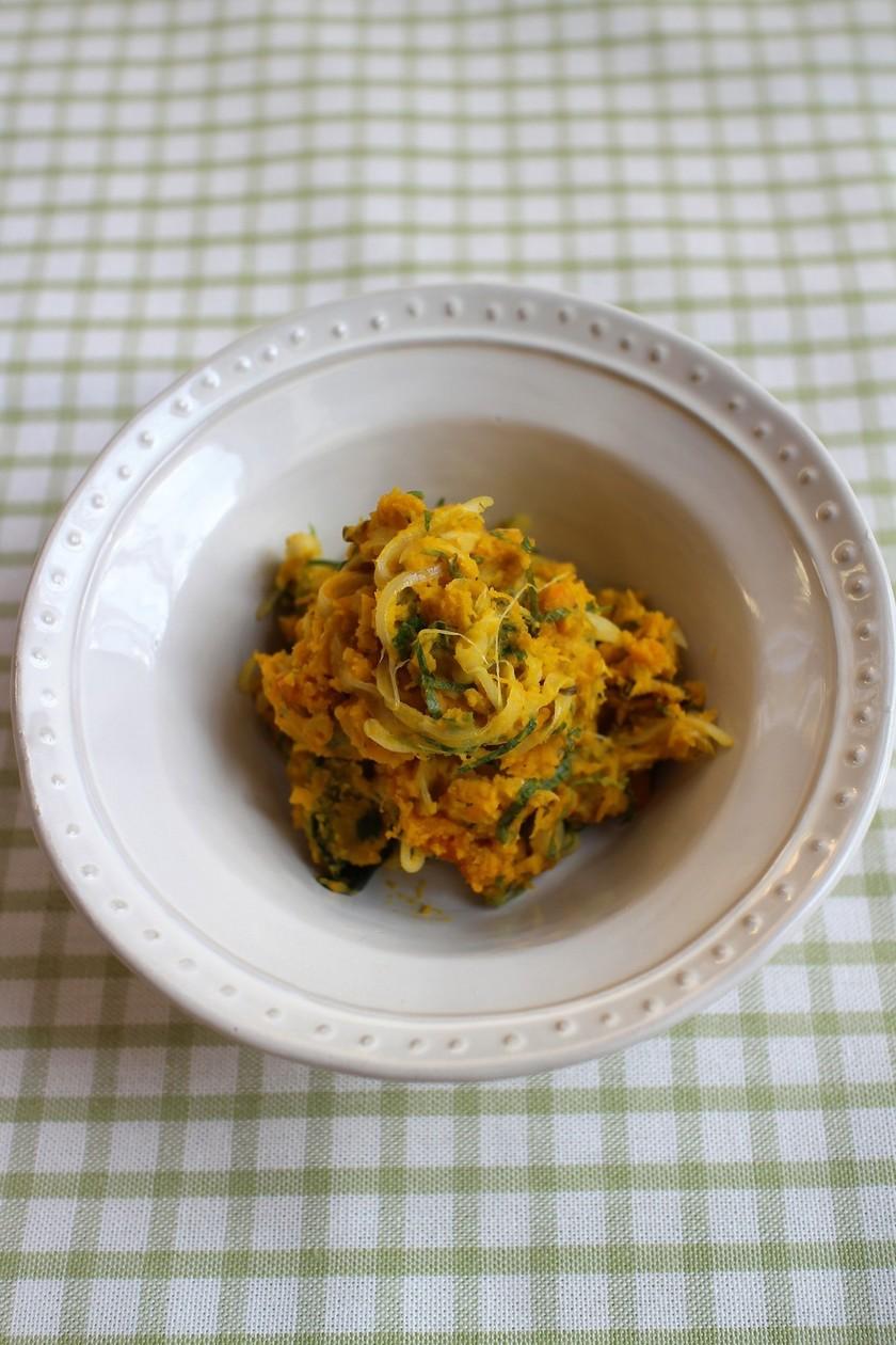 大葉とカボチャのサラダ