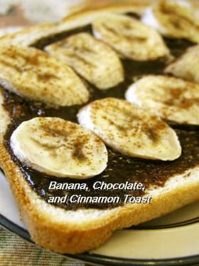 バナナ、チョコとシナモンのトースト
