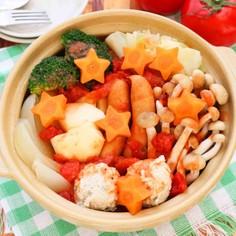 野菜たっぷり♪ぽかぽかあったかトマト鍋