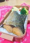 のっけ弁当(サバの味噌煮)