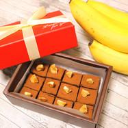 バレンタイン♪とろける!バナナの生チョコ
