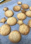 HM★簡単サクサク型抜きクッキー