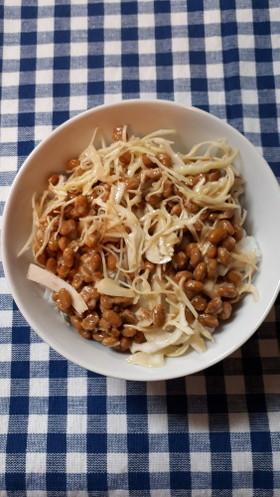 キャベツ納豆♪