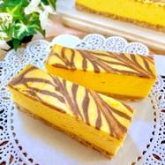 *かぼちゃのスティックチーズケーキ*