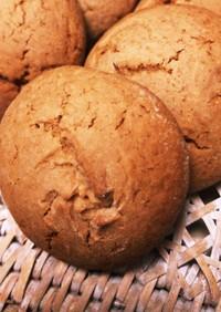 超簡単!サクサク食感!チョコクッキー