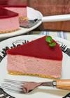 冷凍いちごのレアチーズケーキ