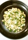 モッツァレラチーズと大豆のサラダ♪簡単