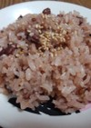 雑穀入りモチモチ赤飯