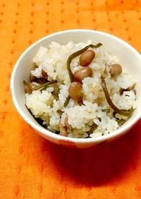 節分 福豆 と塩昆布の炊き込み御飯☆