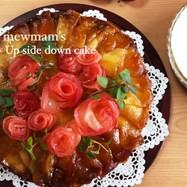 バレンタインに♡アップサイドダウンケーキ