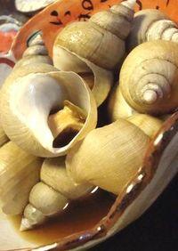 ✿バイ貝の煮付け✿