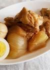 圧力鍋の手羽元と大根・玉ねぎの煮物