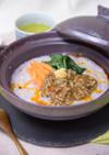 雑穀米の中華おかゆ豆鼓肉のせ