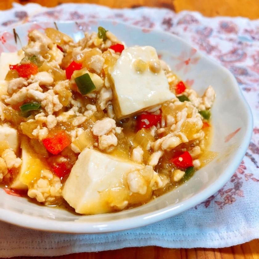 辛くない鶏ひき肉ヘルシー野菜入り麻婆豆腐