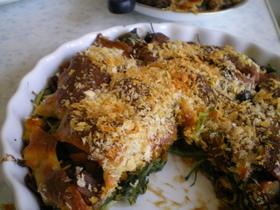 こってり焼き肉味☆水菜グラタン