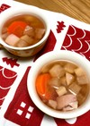あったか根菜スープ☆離乳食取り分けにも!