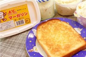 姫路名物アーモンドバタートースト