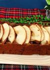 りんごとチョコのパウンドケーキ