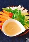 混ぜるだけ!野菜スティックディップソース