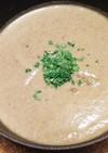 ◎クルミと根菜のクリームポタージュ
