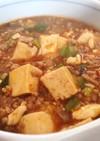 辛さの調整自由☆簡単味付けの麻婆豆腐