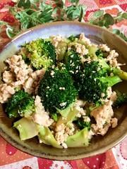 レンジ★鶏ひき肉とブロッコリーの蒸し煮の写真