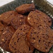 大豆パウダークッキーココア味rev.0