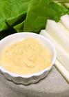 超簡単!野菜のためのマヨディップソース