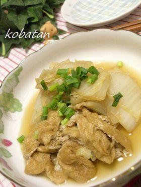 白菜とお揚げの煮物